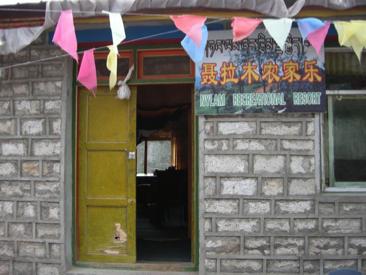 Faces of Tibet 53