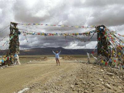 Faces of Tibet 82