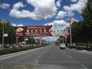 Lhasa 7
