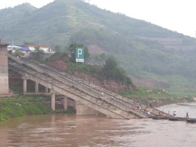 China_A River Runs 2