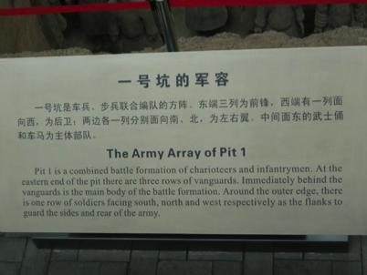 China_Still Standing 18