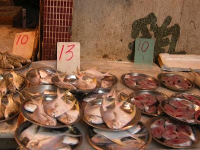 Hong Kong 21
