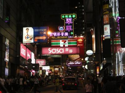 Hong Kong 41