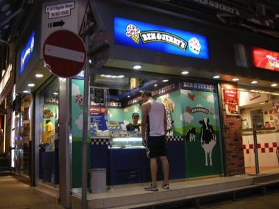 Hong Kong 43
